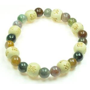 Lykkearmbånd med Agater og træ Karma perler