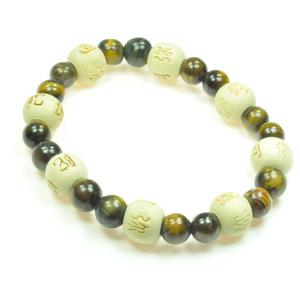 Lykkearmbånd med Tigerøje og træ Karma perler