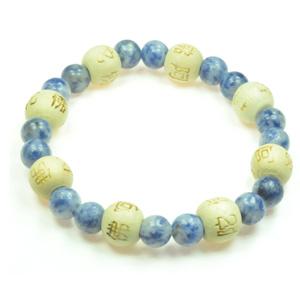 Lykkearmbånd med Sodalit og træ Karma perler