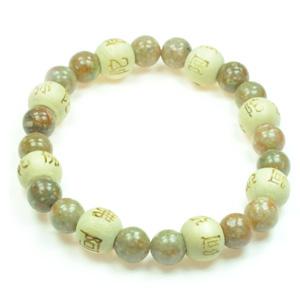 Lykkearmbånd med Jaspis og træ Karma perler