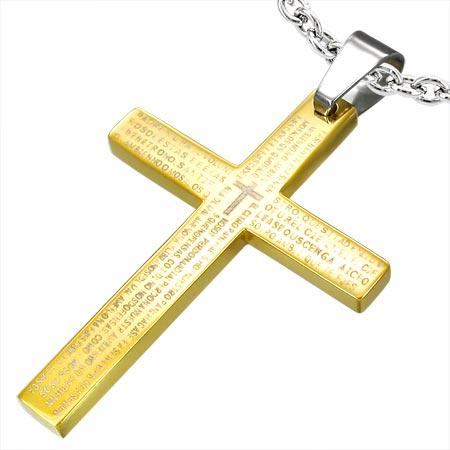 Kors Vedhæng i stål 47mm ukæde (2789)