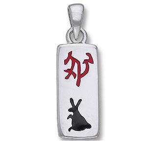 Vedhæng Haren Kinesisk stjernetegn 29mm ukæde (2630)